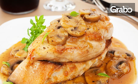 Хайдушки ребърца с картофи соте или пилешки гърдички с диви гъби