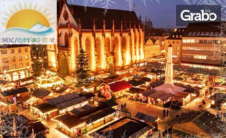 Екскурзия до Австрия, Германия и Франция! 3 нощувки със закуски, плюс самолетен и автобусен транспорт