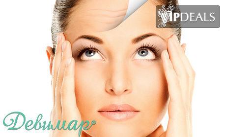 Хиалуронова терапия за лице