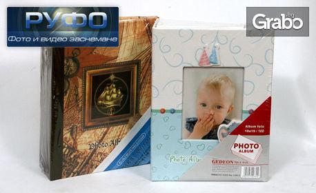 Отпечатай 100бр снимки 10х15см на хартия Fuji гланц, плюс фотоалбум