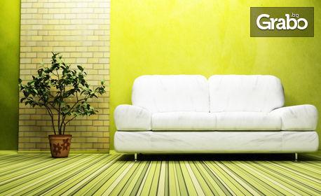 Двустранно почистване на прозорци в жилище до 100кв.м и пране на мека мебел до 6 седящи места