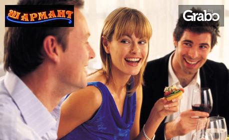 Куверт за 10 човека с меню от салата, основно ястие и десерт