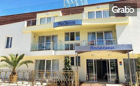 Романтика в Созопол! 3, 4 или 5 нощувки за двама, плюс басейн и паркинг