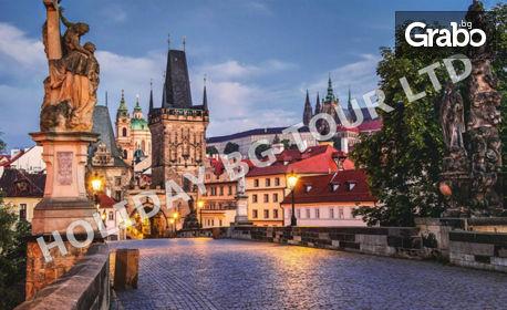 Уикенд екскурзия до Прага с 2 нощувки със закуски, плюс самолетен транспорт