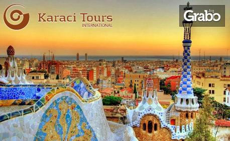 Екскурзия до Словения, Италия, Франция, Испания и Монако! 7 нощувки със закуски, плюс транспорт