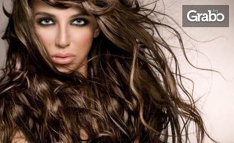 Възстановяваща терапия за коса с палмово или арганово масло, плюс оформяне със сешоар
