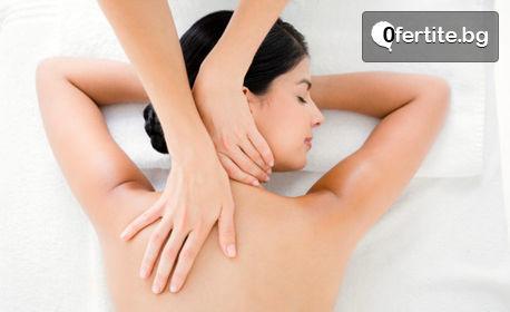 40 минути релакс! Масаж на раменен пояс, гръб, кръст и ръце, плюс термомасаж с инфрачервена светлина