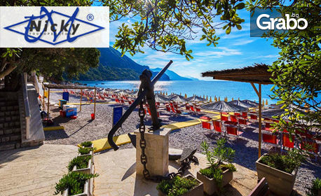 Ранни записвания за 10-дневна почивка в Черна гора! 7 нощувки със закуски и вечери в The Beach Hotel Poseidon 3* край Будва, плюс транспорт