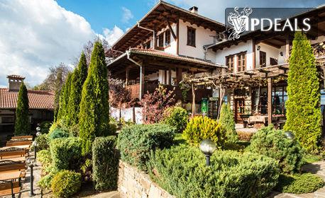 SPA релакс в Еленския Балкан! Нощувка със закуска, плюс открити басейни