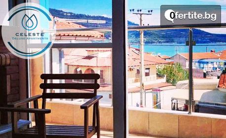 През Септември и Октомври на остров Тасос! Нощувка за до четирима - на 30м от плажа в Скала Потамия