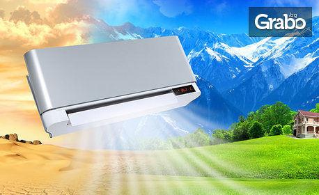 Профилактика на климатик в дома или офиса