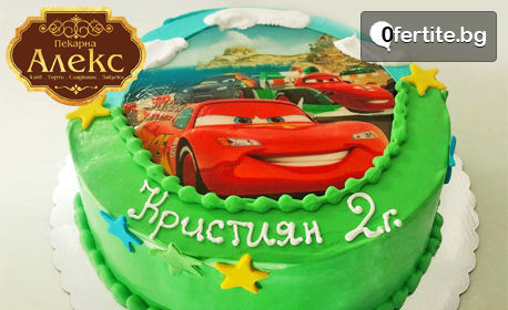 Торта с фотодекорация, блатове и крем по избор - с безплатна доставка