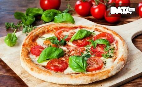 Вкусна пица по избор за вкъщи