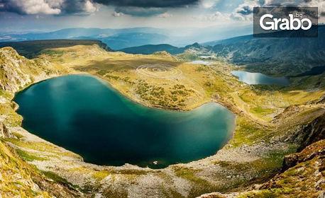 До Ресиловски манастир, Сапарева баня, Паничище и Седемте рилски езера 2 нощувки със закуски, плюс транспорт