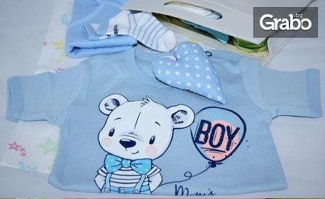 Подаръчна кутия за новородени Baby Walk Out Heart, плюс бонус - гривна с камъчета за мама