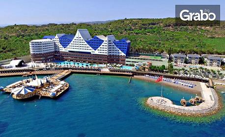 Луксозна почивка в Турция! 7 нощувки на база Ultra All Inclusive в Хотел Orange County Resort Hotel Alanya*****, край Алания