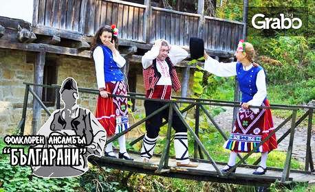 6 посещения на народни танци за начинаещи