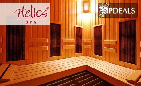 В Златни пясъци през Септември! Нощувка на база Ultra All Inclusive, плюс басейни, сауна и парна баня