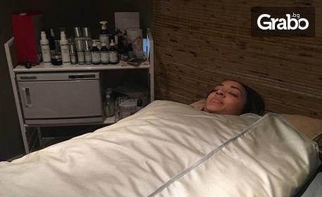 1 или 3 процедури ултразвукова кавитация и пилинг на зона по избор, плюс инфрачервено сауна-одеяло