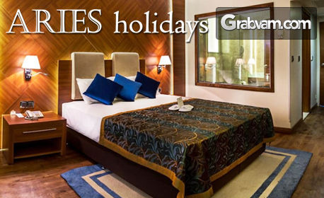 Ранни записвания за майски празници в Кушадасъ! 5 нощувки на база All Inclusive в Labranda Ephesus Princess Resort 5*