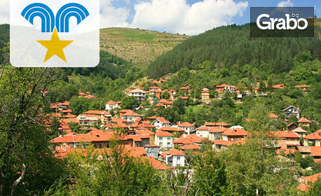 През Май в Троянския Балкан! 6 нощувки със закуски, обеди и вечери, преглед и по 3 процедури на ден