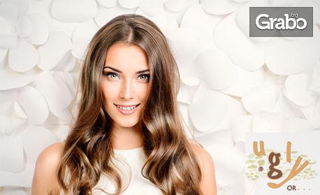 Млечна терапия за коса, подстригване и оформяне на прическа със сешоар