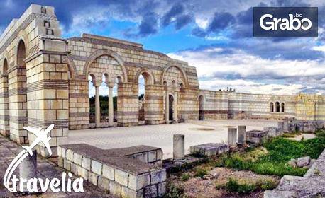 Еднодневна екскурзия до Плиска, Мадарския конник и крепостта Овеч на 11 Юли