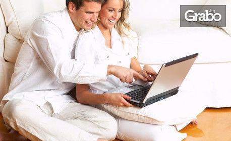 Профилактика или преинсталация на лаптоп или настолен компютър