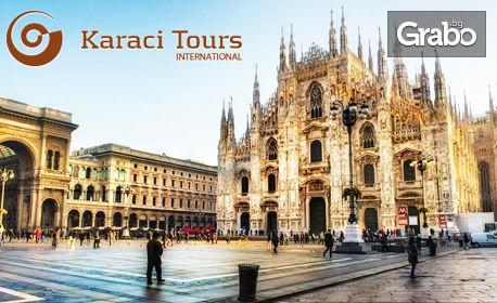 Екскурзия до Загреб и Верона! 3 нощувки със закуски, плюс транспорт и възможност за Милано и Венеция