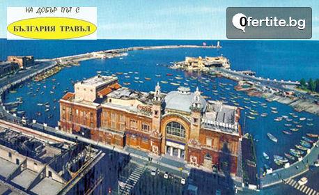 Виж красотите на Южна Италия! 3 нощувки със закуски, плюс транспорт и посещение на Неапол, Алберобело и Матера
