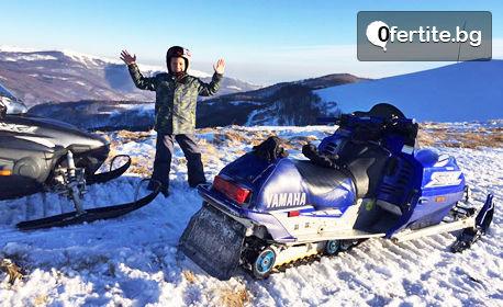 Забавление край Габрово! Каране на моторна шейна за двама в местността Узана - 30 или 60 минути, или 70 минути разходка