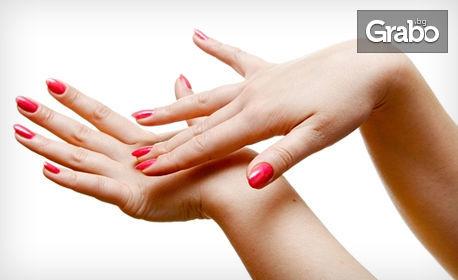 За здрави нокти! Маникюр с UV гел - за 17.50лв