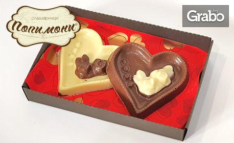 За по-сладък Свети Валентин! Сет с белгийски шоколад по избор