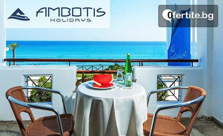 Ранни записвания за пролетни празници в Халкидики! 3 или 4 нощувки със закуски и вечери за двама в Xenios Dolphin Beach 3*