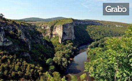 Еднодневна екскурзия до пещерата Проходна, Етрополе и Етрополския манастир