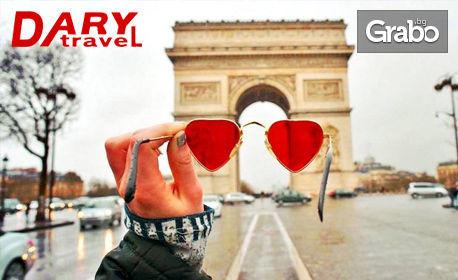 Почувствай магията на Париж през Април или Юни! 3 нощувки със закуски и самолетен транспорт