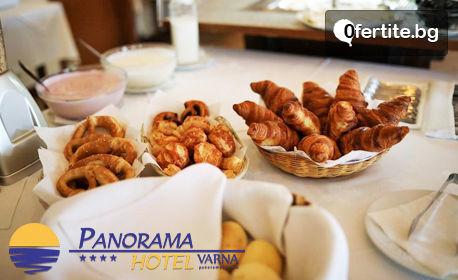 За 8 Март във Варна! Нощувка със закуска и празнична вечеря