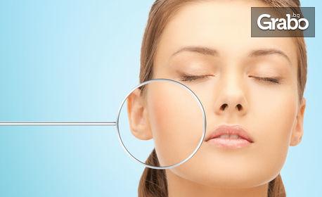 Ултразвуково почистване на лице и anti-age масаж или дълбоко почистване и ензимен пилинг