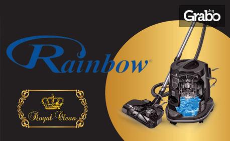 Чист автомобил! Безпрахово тупане, пране и изсушаване на тапицерия или почистване на кожен салон с Rainbow