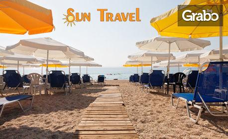 Посети Аспровалта през Юли или Август! 7 нощувки със закуски и вечери, плюс транспорт, от Sun Travel