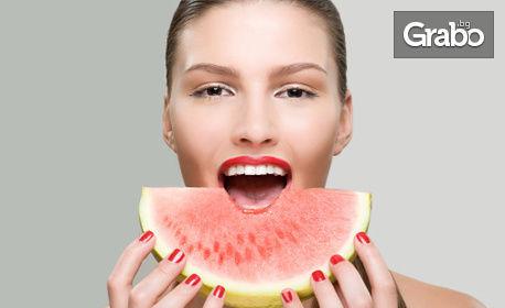 Преглед, консултация и почистване на зъбен камък или избелване