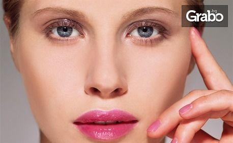 Диамантено микродермабразио на лице, радиочестотен лифтинг и подхранване с хиалуронова киселина