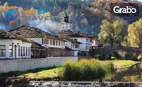 Еднодневна екскурзия до Дряновски манастир, пещера Бачо Киро, Трявна и Килифаревски манастир