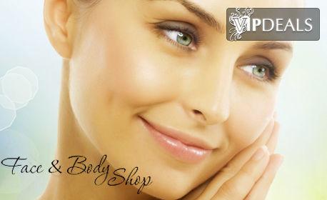 Вакуумно почистване на лице, криотерапия и пилинг, плюс ултразвуково влагане на ампула и маска