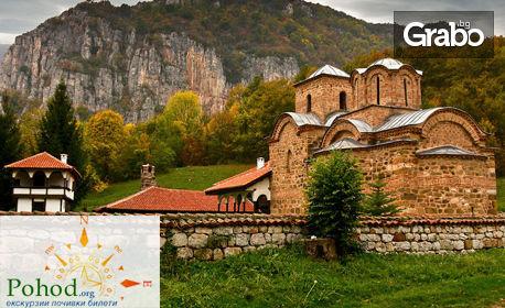 Екскурзия до Нишка баня, Сърбия! Нощувка със закуска и вечеря, плюс транспорт
