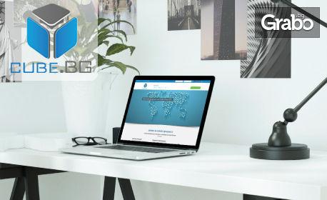 6-месечно онлайн обучение по английски език за нива А1, А2 и В1 - без или със 10 урока във виртуална класна стая