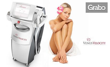 Лазерна епилация за жени с диоден лазер Venus Velocity™ от най-ново поколение - на зона по избор