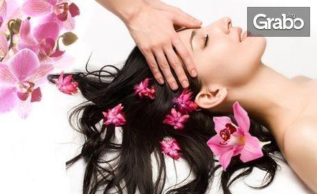 Детоксикираща японска SPA терапия на цяло тяло, глава и лице със зелен чай - без или със маска на цяло тяло