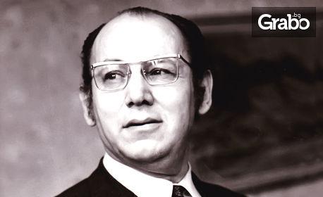 """""""Виенска гала"""" посветена на 100г от рождението на маестро Руслан Райчев, на 8 Юни"""