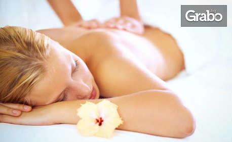 50 минути лечебен масаж на гръб, рамененен пояс, врат, ръце и кръст, плюс вибро масаж с инфрачервена светлина и топлина